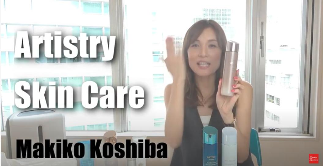 Skin Care vol.2   小柴真希子DIA