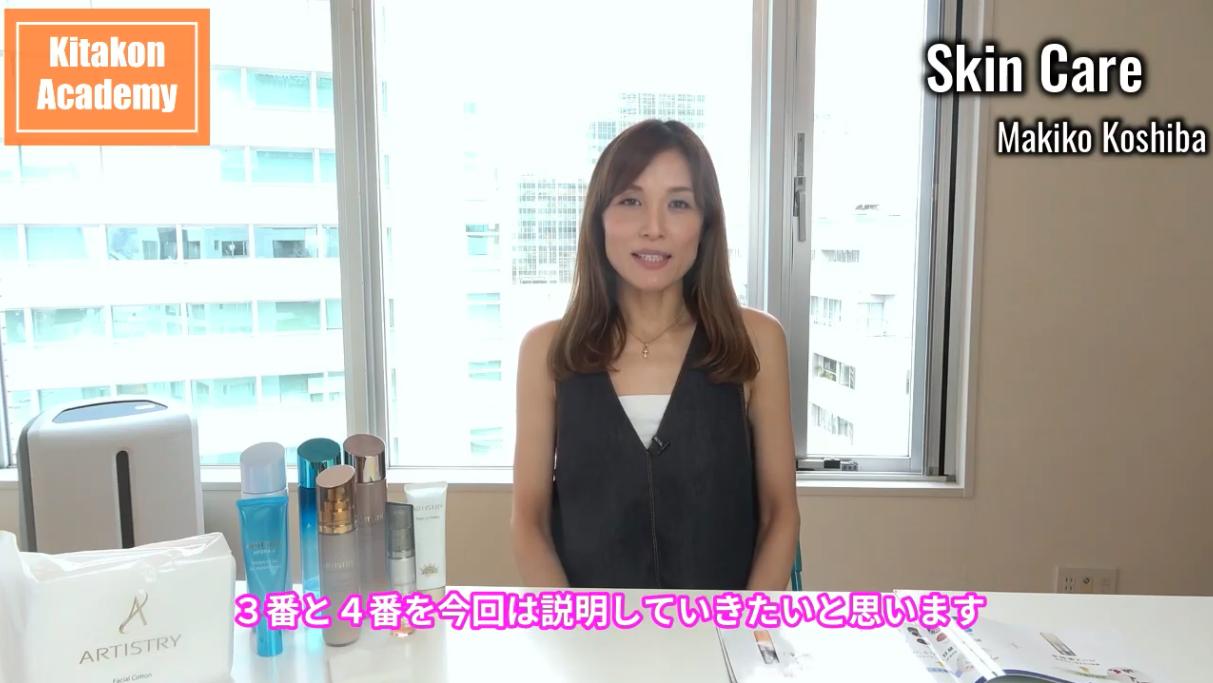 Skin Care vol.3   小柴真希子DIA