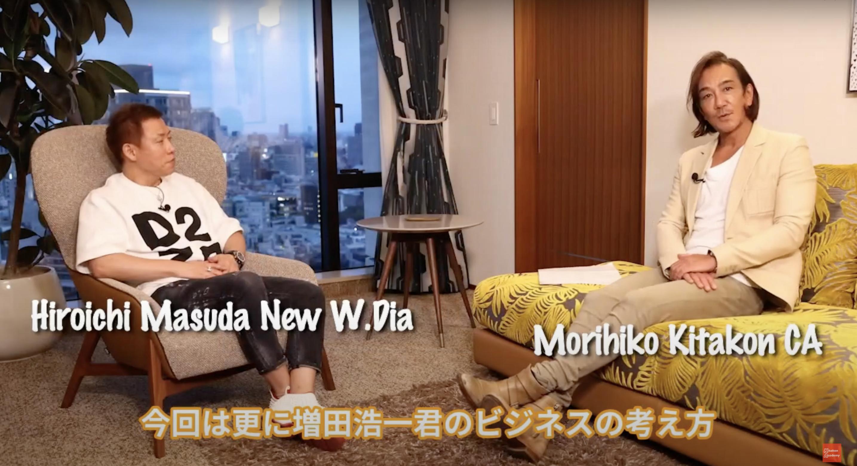 【配信のお知らせ】北紺CA × 増田浩一 GAR W.Dia Vol3
