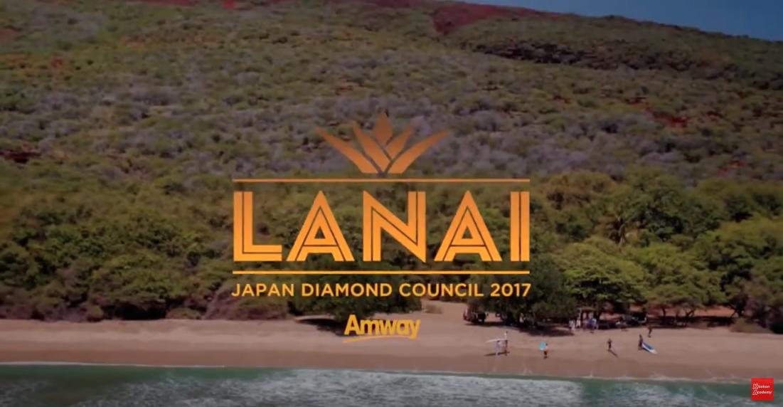 Vol.8~JDC 2017 Lanai~