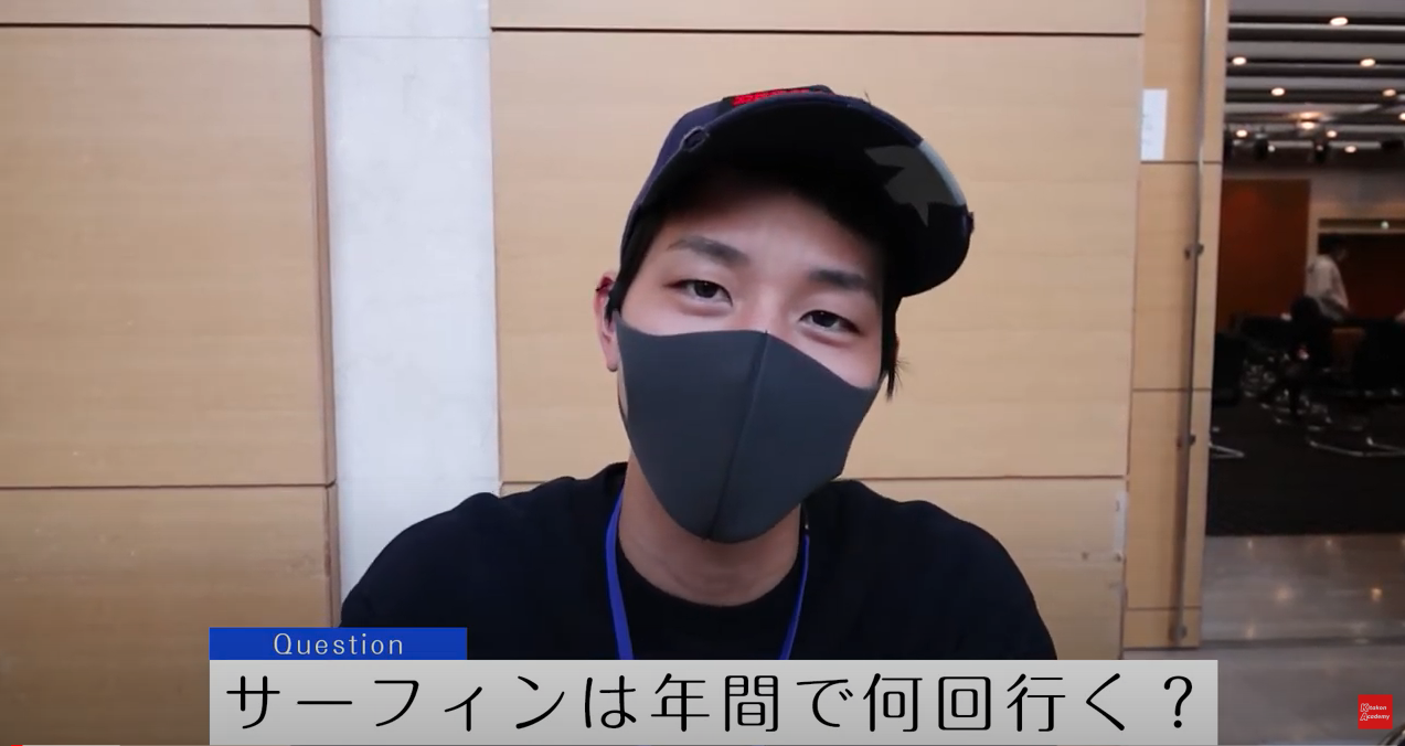 配信: Question to KitakonCA 【プライベート編】