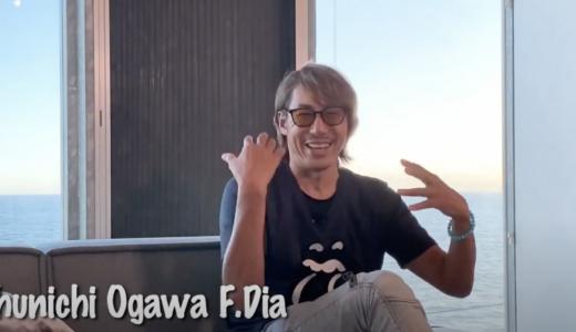 Special Talk Session 北紺CA × 小川F.Dia Vol.1